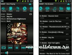 GoneMAD Music Player 1.3.21