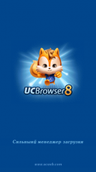 UcWeb Browser 8.2.0.132 official