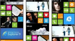 SPB Mobile Shell WP 8