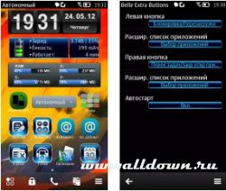 Belle Extra Buttons 1.07(2)