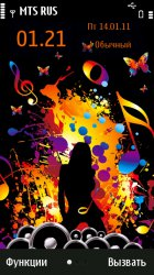 Paints Of Music 02 By NtrSahin
