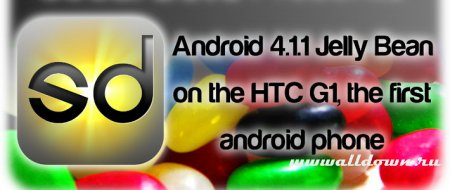 Jelly Bean на HTC Dream!