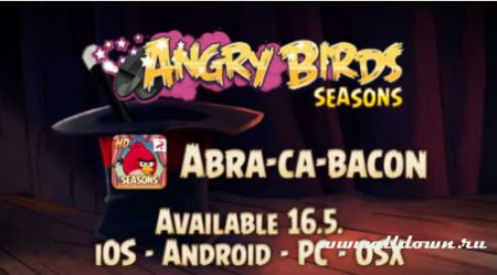16 мая встречает Angry Birds Seasons Abra-Ca-Bacon